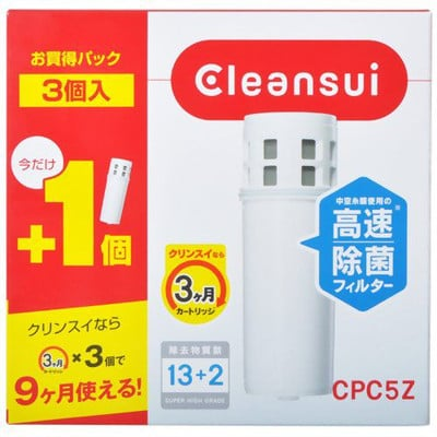 cleansui-cpc5z