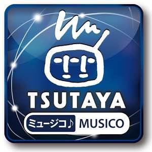 tsuyaya-musico-icon