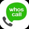 迷惑電話撃退アプリ「Whoscall」が地味に便利な件