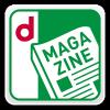 dマガジンの解約方法