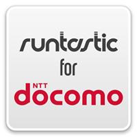 runtastic-for-docomo-icon