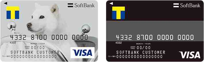 softbank-card