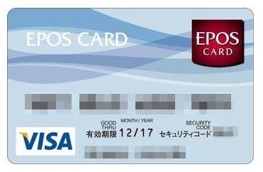 epos-virtual-card