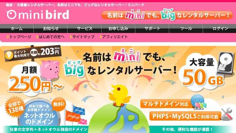mini-bird-top