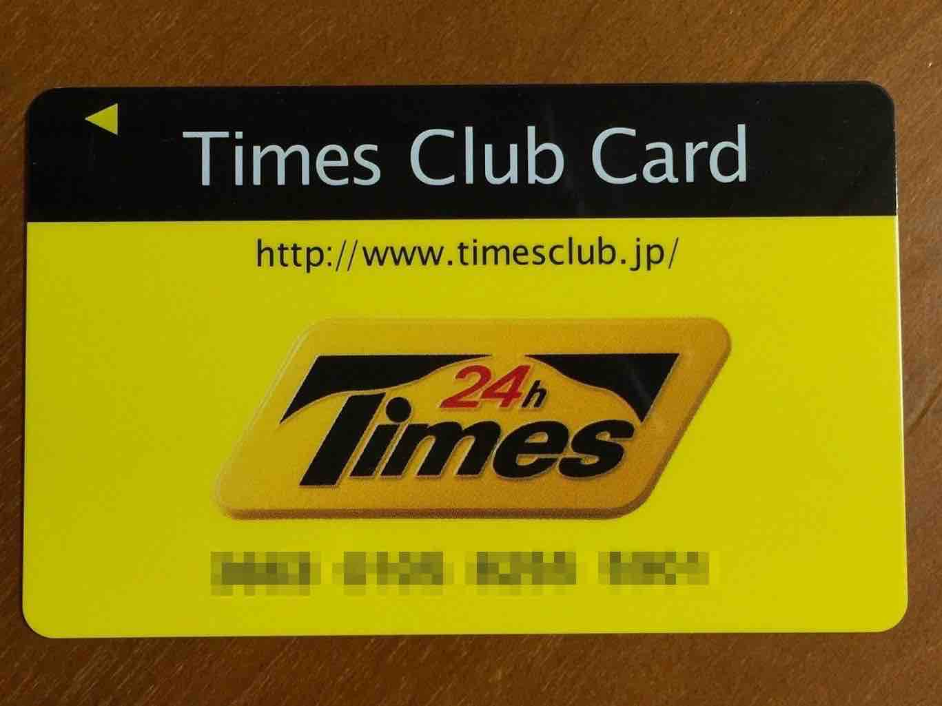 times-club-card