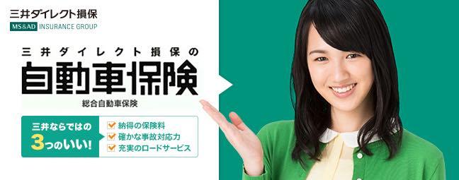 mitsui-direct