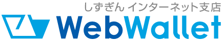 shizugin-webwallet-logo