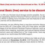 あのADriveが個人向け無料サービスを終了するってさ
