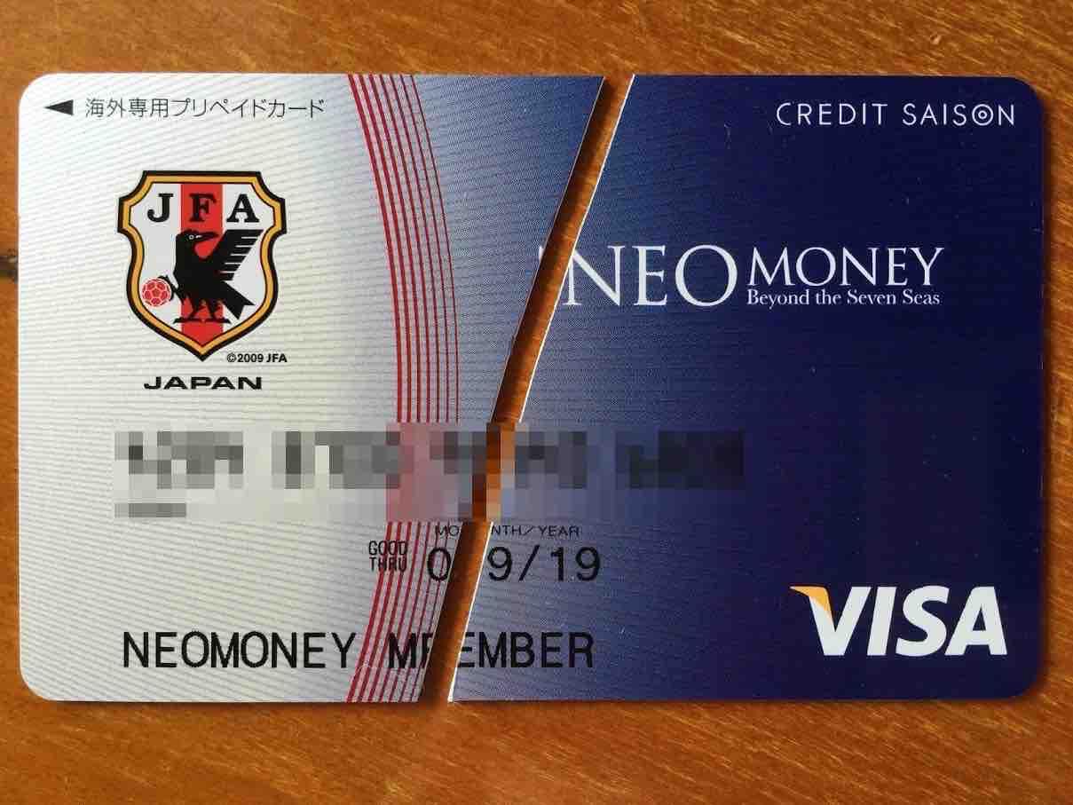 neo-money