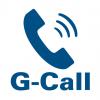 ナゾが多すぎて面白すぎるG-Callの解約方法