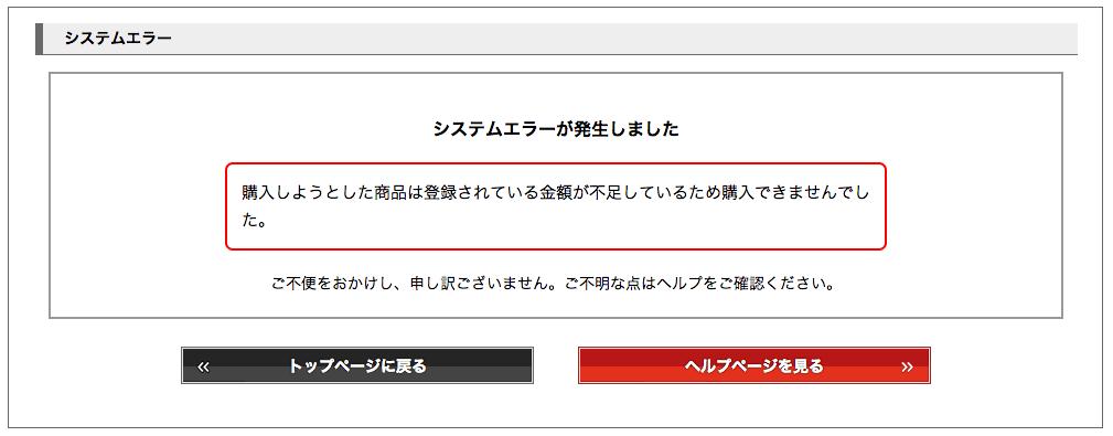 mora-error