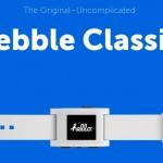 まもなく登場するPebbleの新製品にまつわる5つのナゾを解明する(フリ)