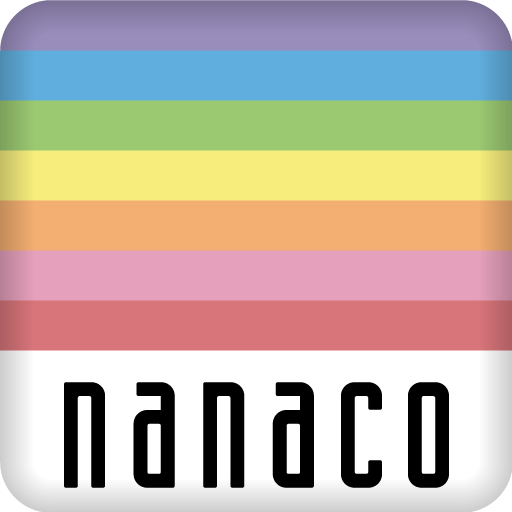 nanaco-mobile-icon