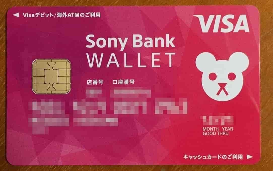 sony-bank-wallet
