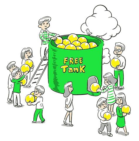 free-tank