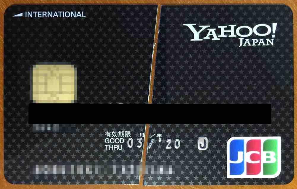 yahoo-jcb-card