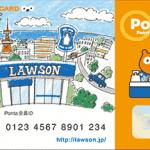 複数のPontaカードに貯まったポイントを今スグ合算する方法