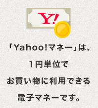 yahoo-money