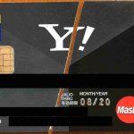 Yahoo! JAPANカード MasterCardを通話料金をかけずに3分で解約する方法
