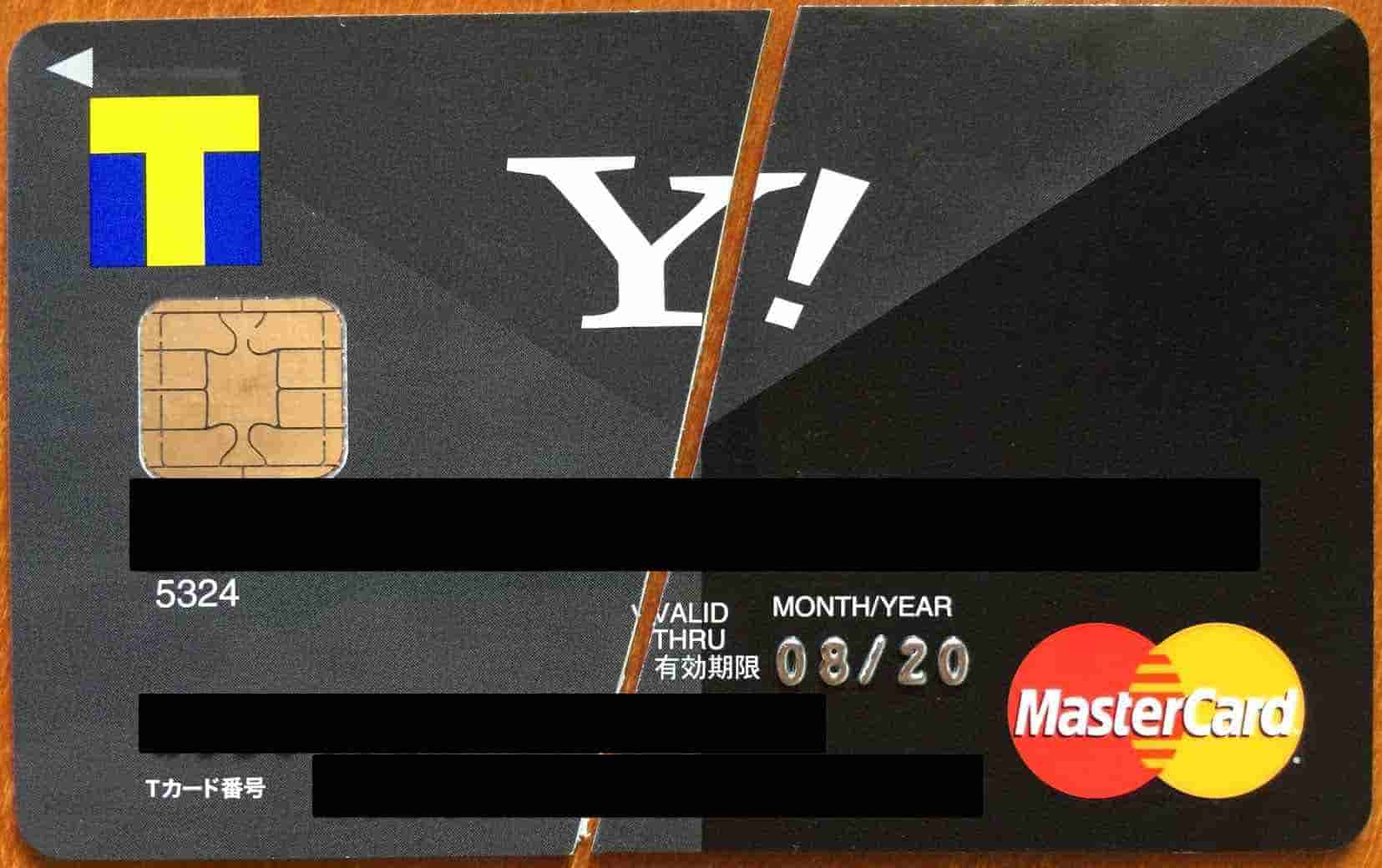 ヤフー カード