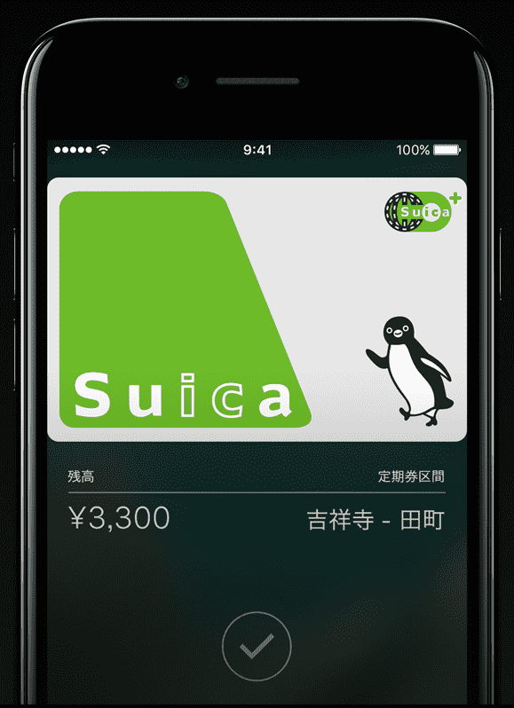 iphone-with-suica