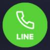少なくとも15秒は動画CMを見なきゃならないLINE Out Freeで一番早く電話をかける方法