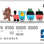 【急いでる人向け】LINE Payカードの本人確認を銀行口座で今スグ済ませる方法