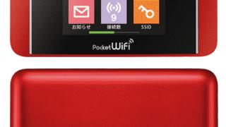 ワイモバイルのPocket WiFi 303HWでmineoの格安SIMを使えるようにしてみた
