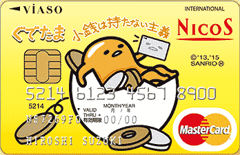 ニコス 三菱 カード 解約 ufj