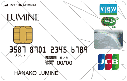 解約 アレコレ カード